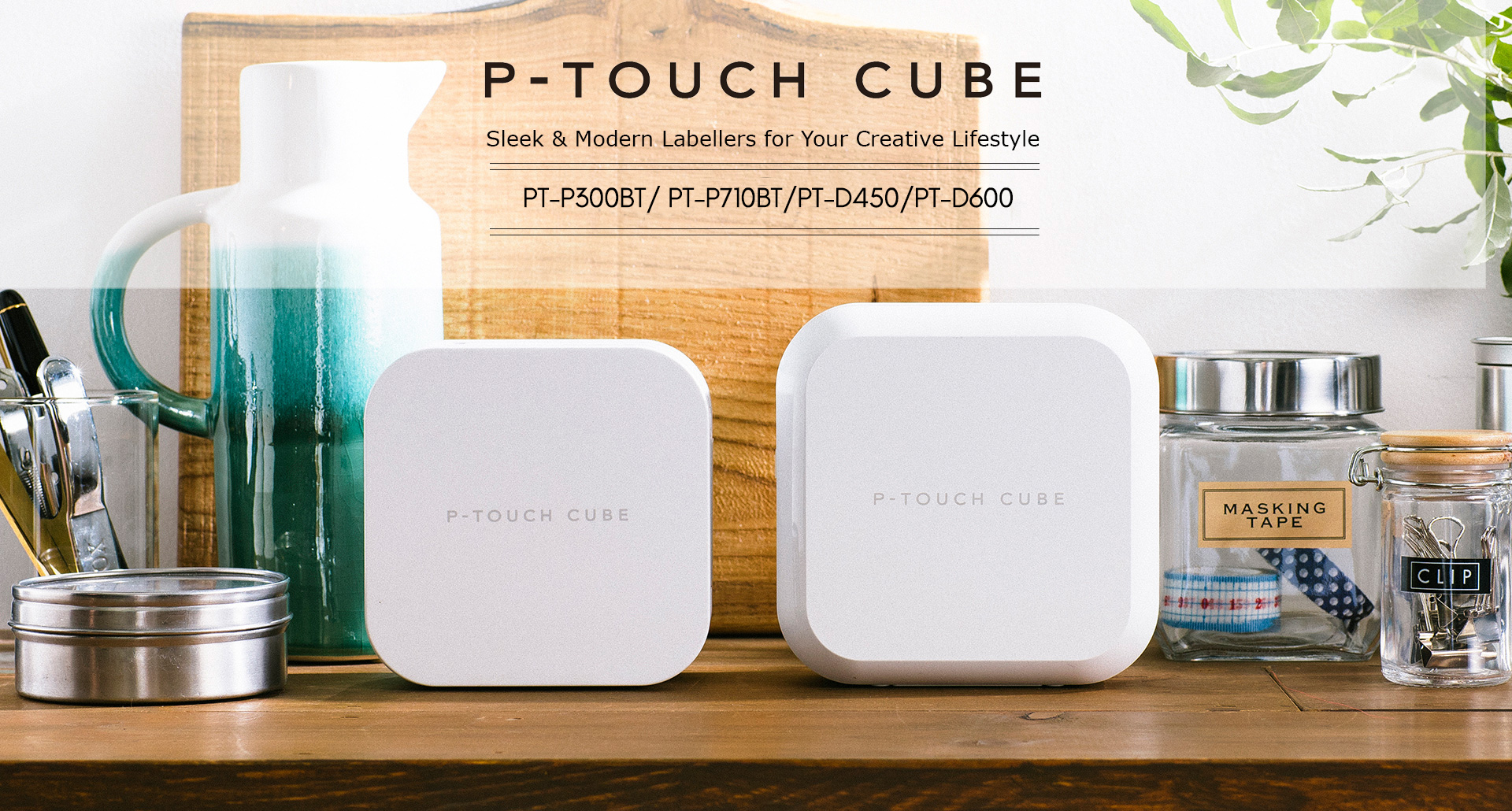 P-TOUCH CUBE Sleek & Modern labellers for your creative lifestyle